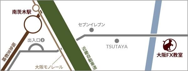 大阪FX教室マップ